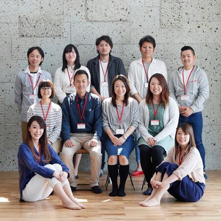 staff2018