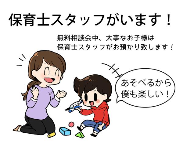 お子様対応 HP(色付き)
