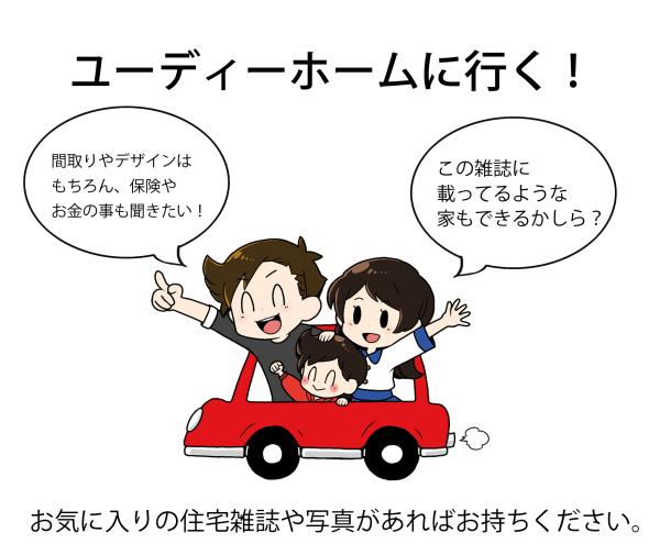 車 HP (色付き)