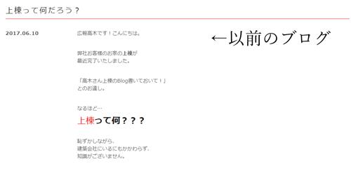 スクリーンショット (9)