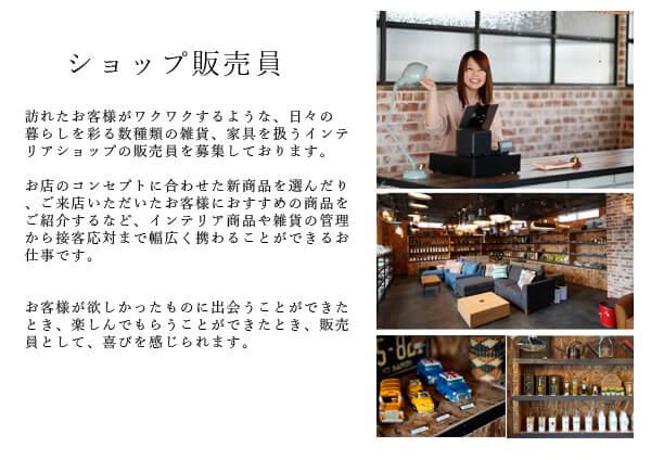 shop_staff03