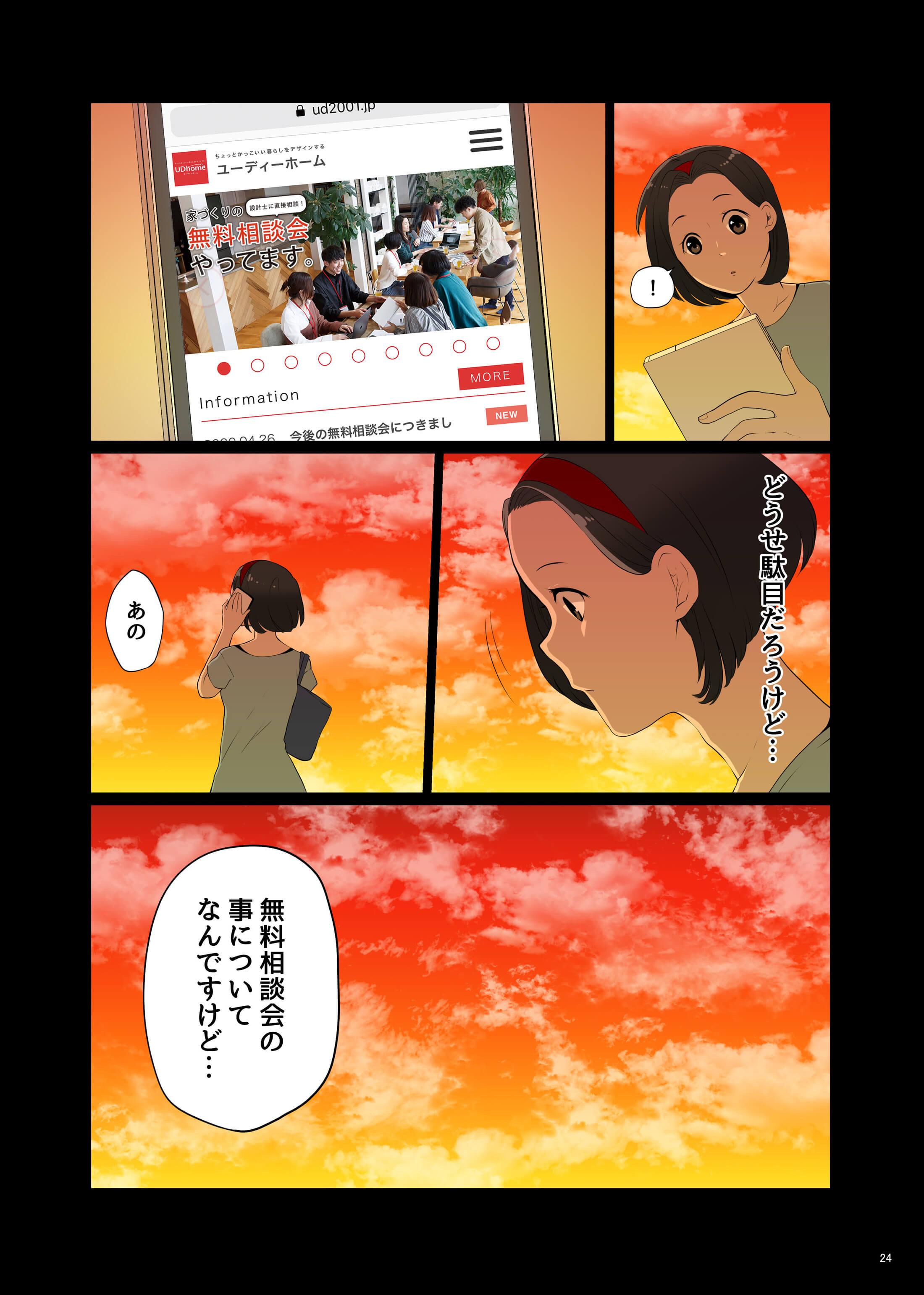 26_new