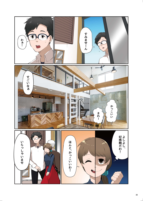 32_new