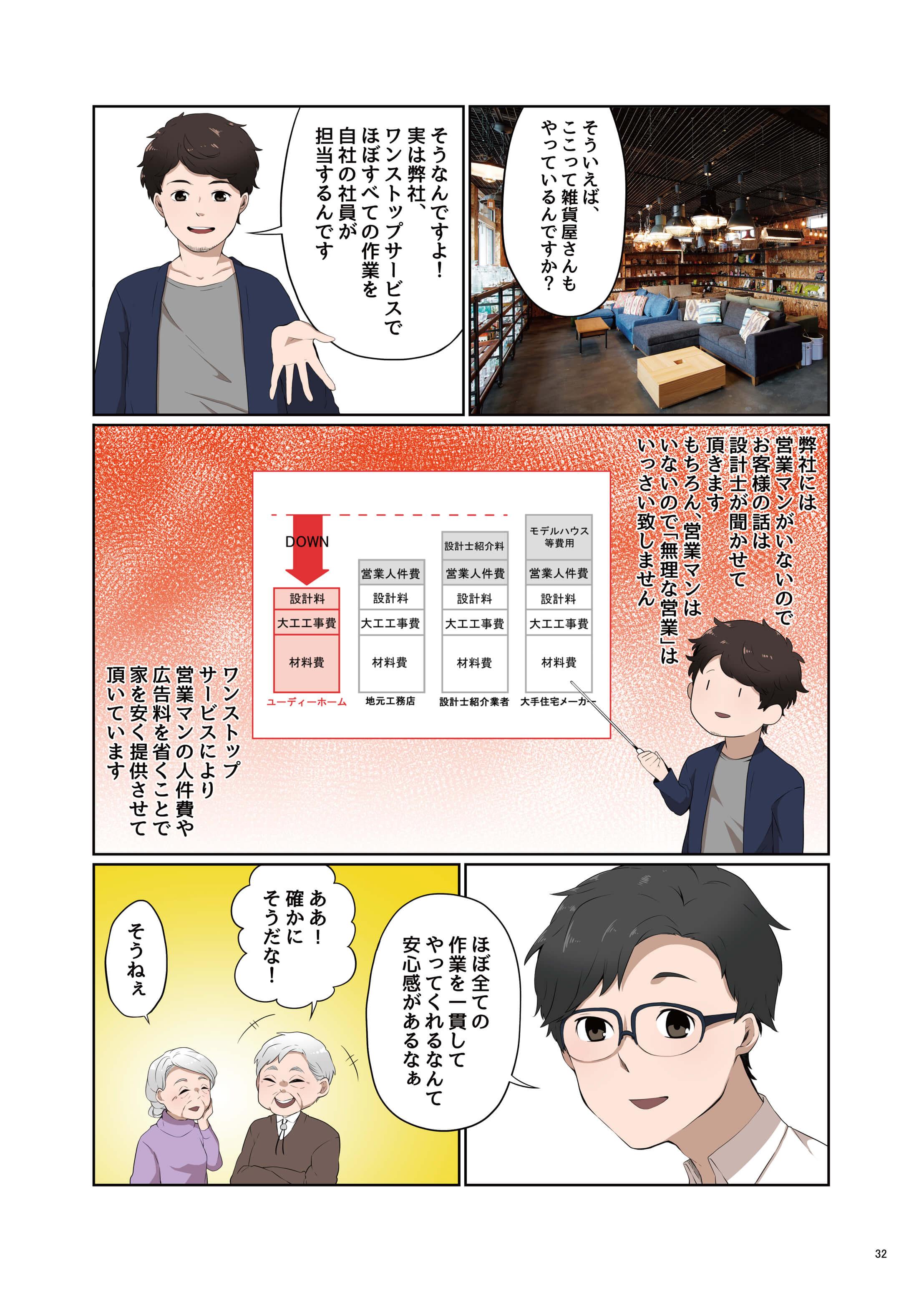 34_new