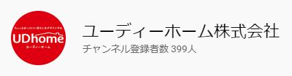 スクリーンショット (590)